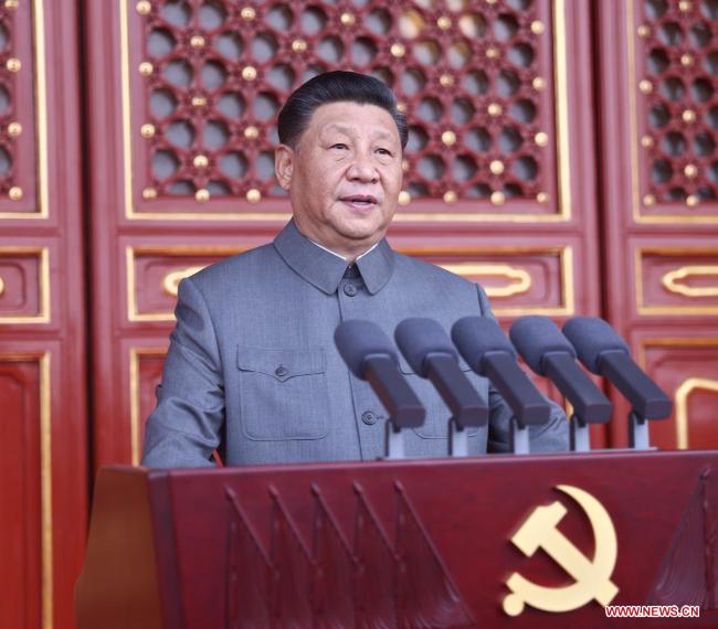 Xi addresses ceremony marking ...