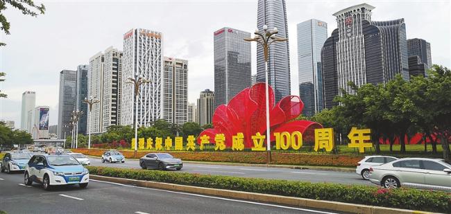 中国共産党100周年を祝う都市雰囲気